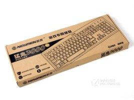 键盘礼品盒专业生产纸品包装厂