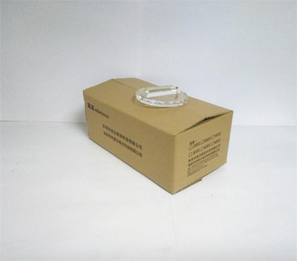五金包装箱