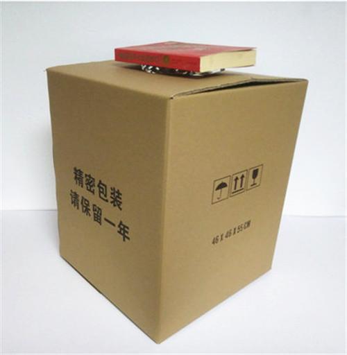 电子产品包装纸箱