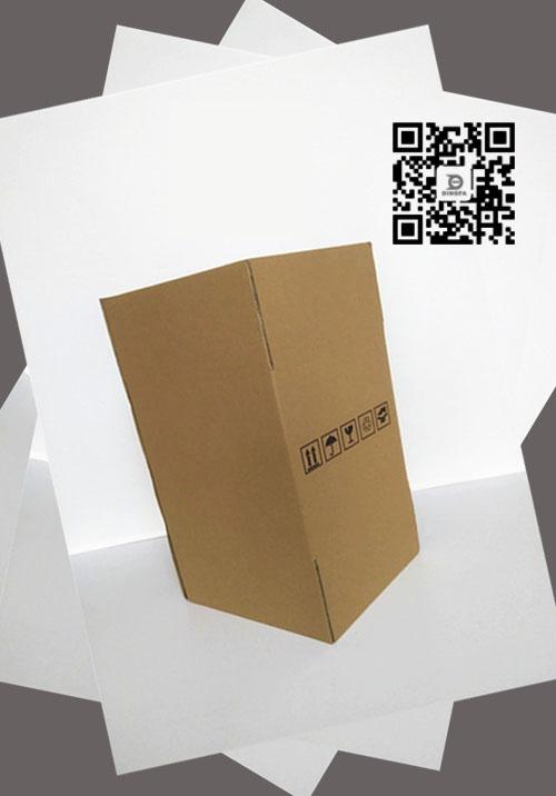 包装纸箱生产厂家