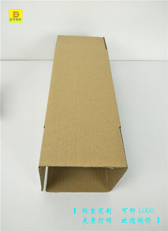 水杯包装盒通用