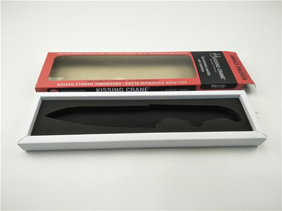 陶瓷刀包装盒
