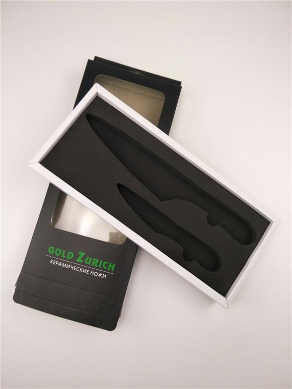 高档特价陶瓷刀包装盒