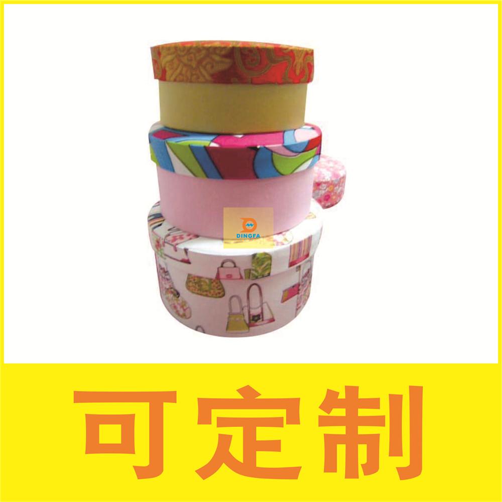 圆柱体礼品盒