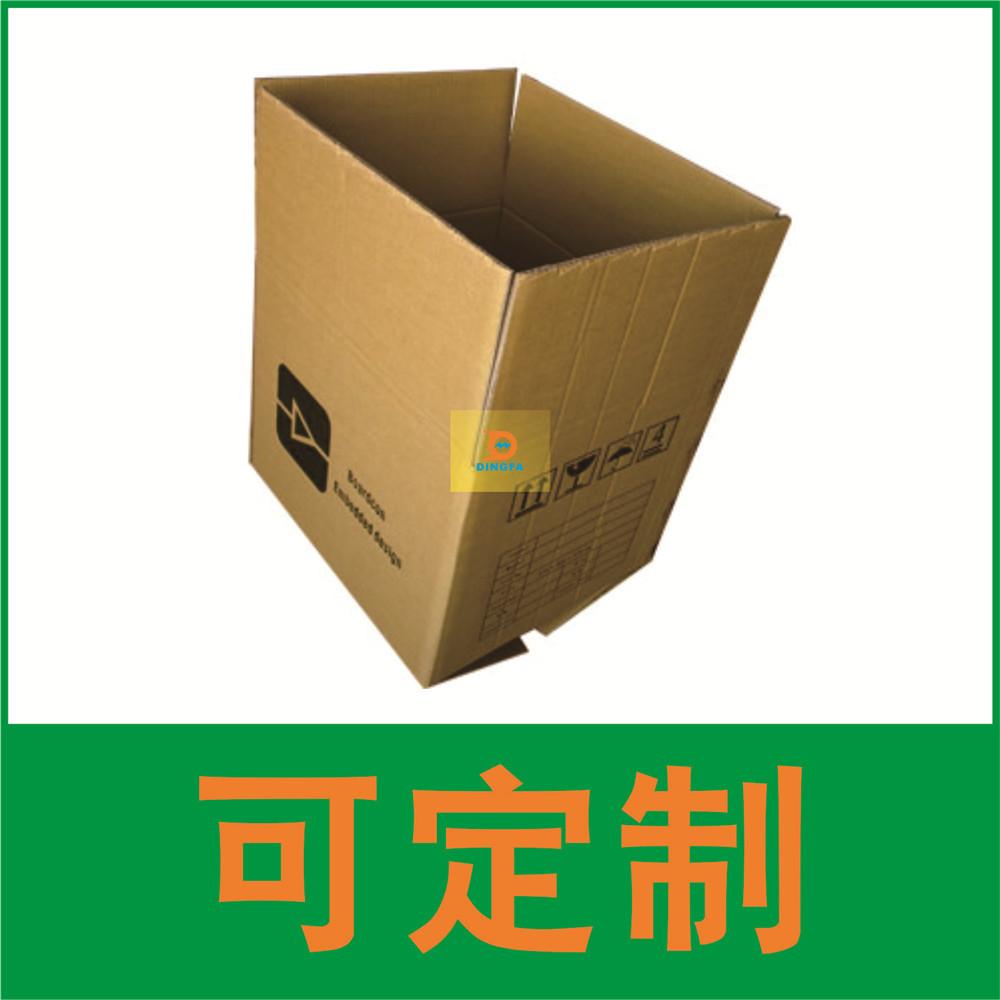 台湾黄纸箱