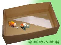 水果、蔬菜台湾黄纸箱