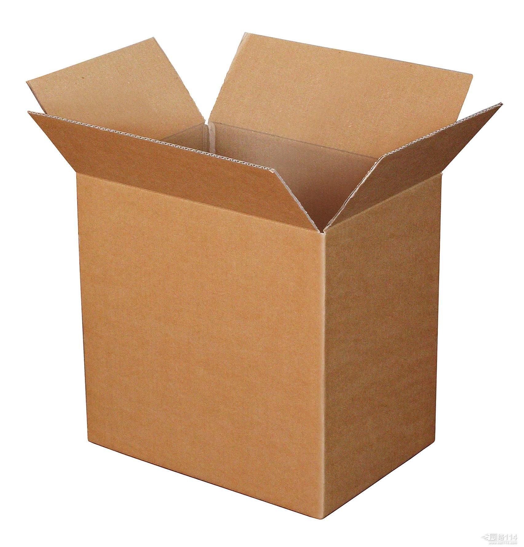 三层电器产品纸箱
