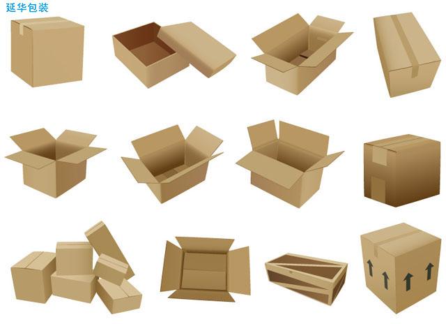 五层出口纸箱