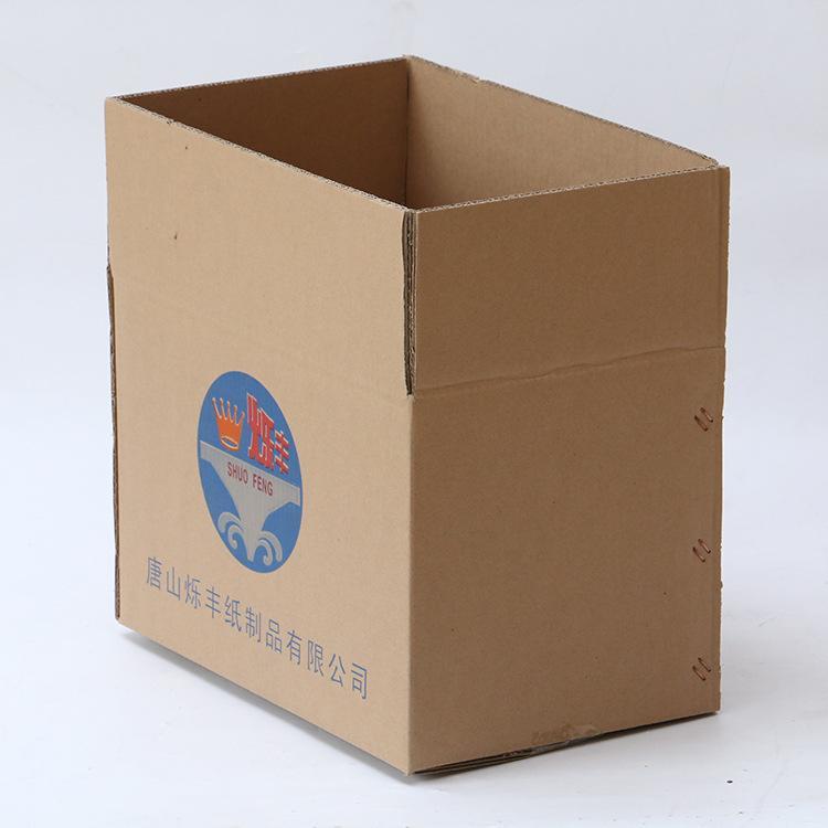 长安纸箱包装厂