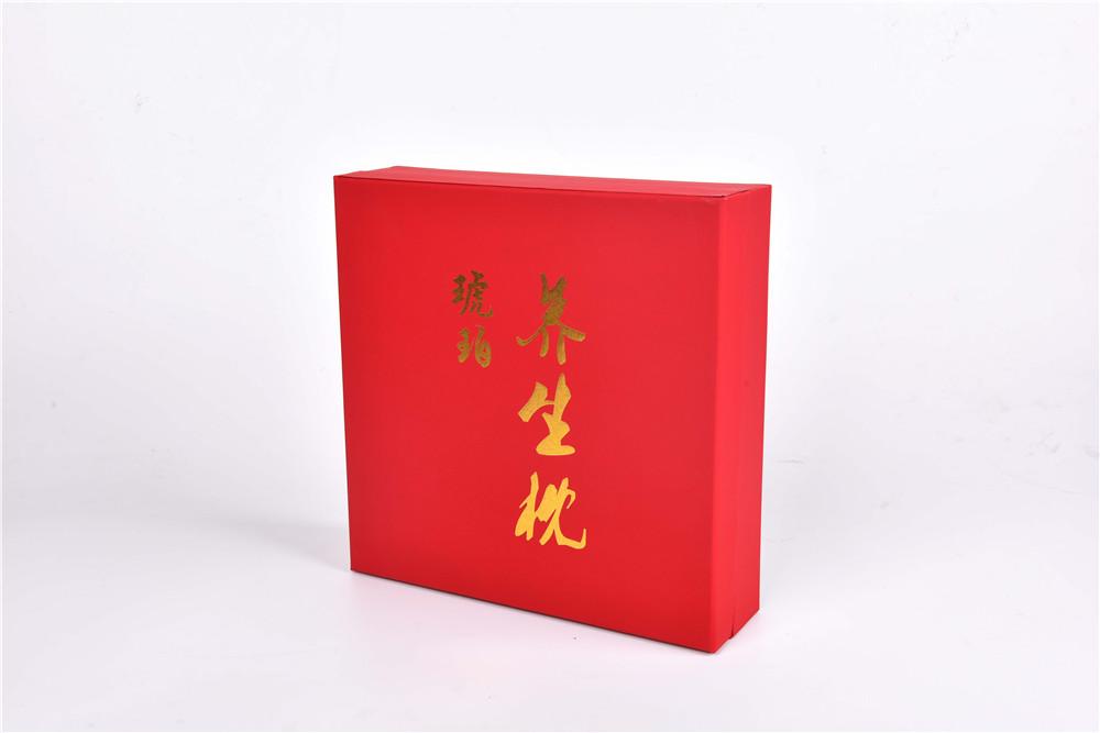 养生枕包装礼盒