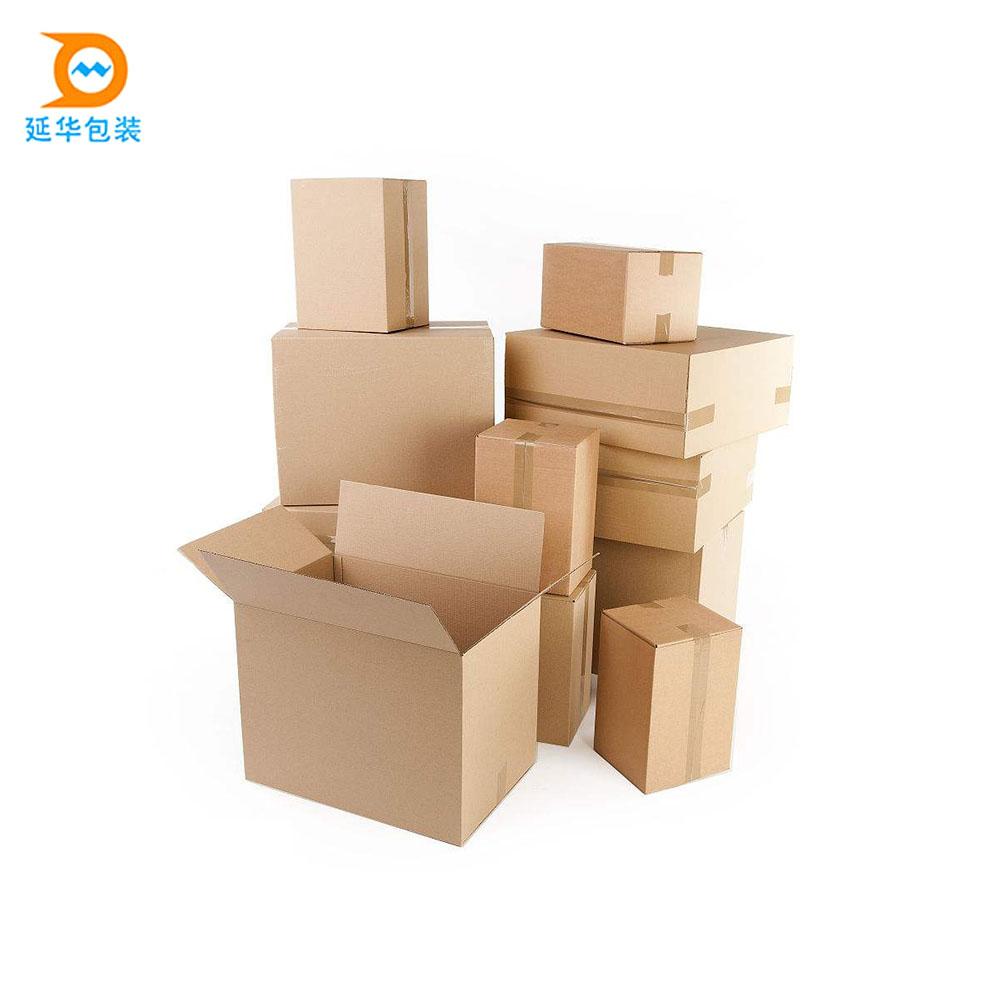 纸箱包装生产厂家