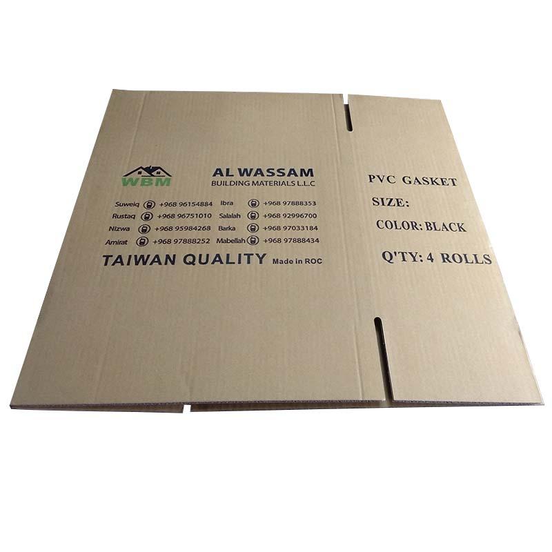 纸箱供应商厂家