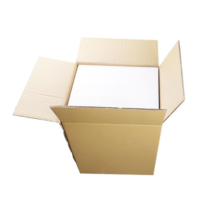 豆浆机包装盒