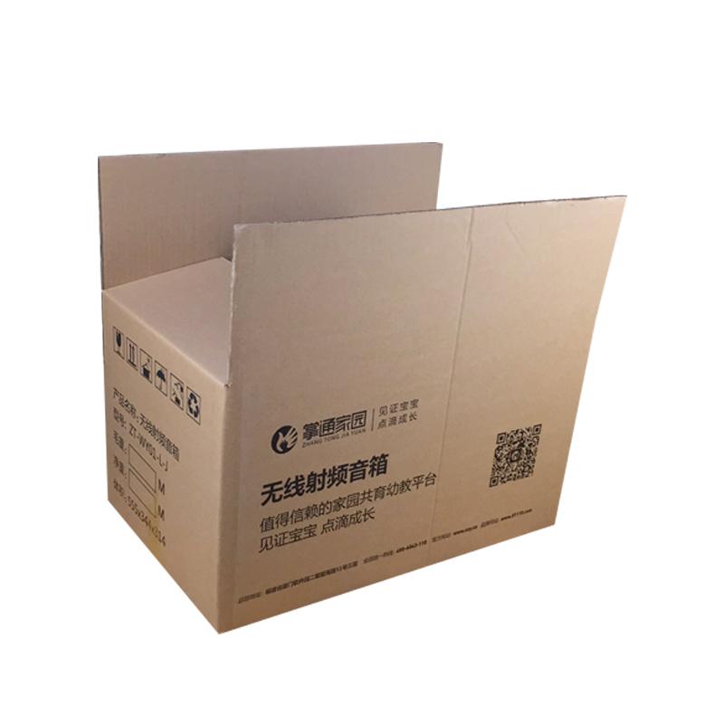 白石厦纸箱厂