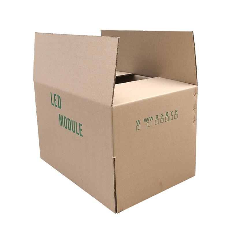七层物流纸箱