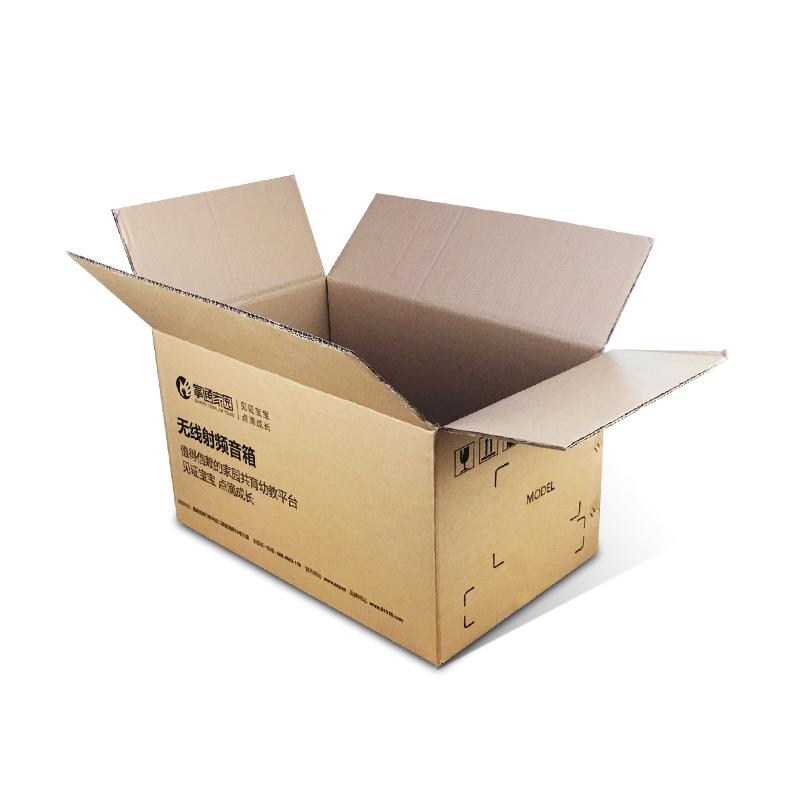 防水瓦楞纸箱