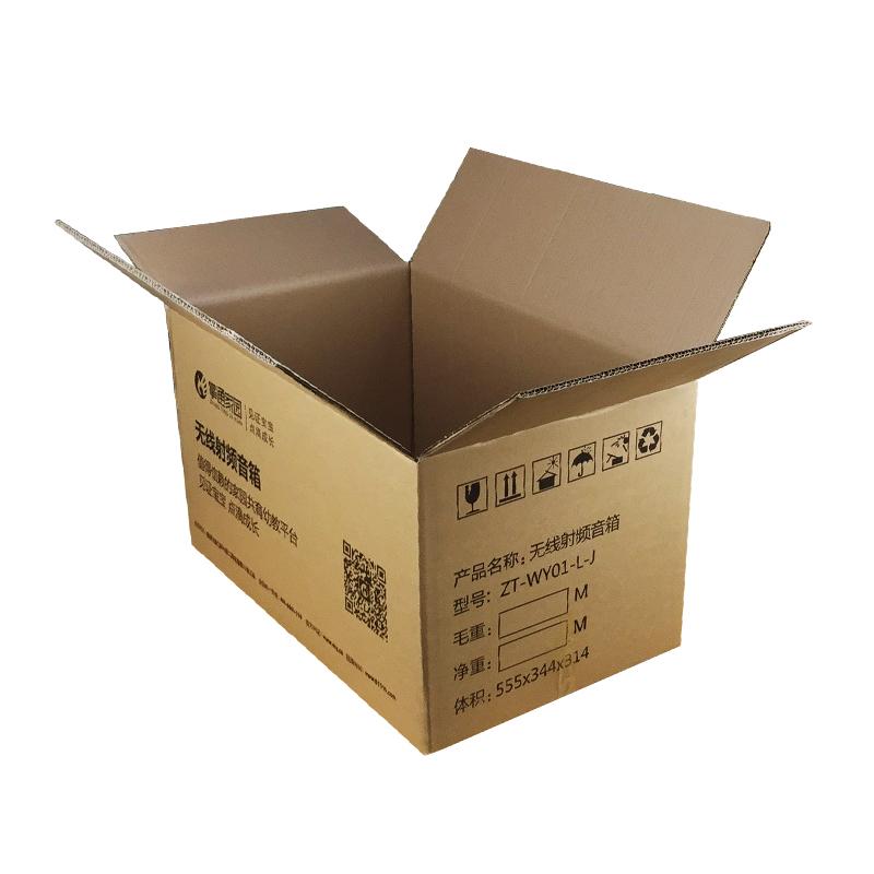 汽车配件包装