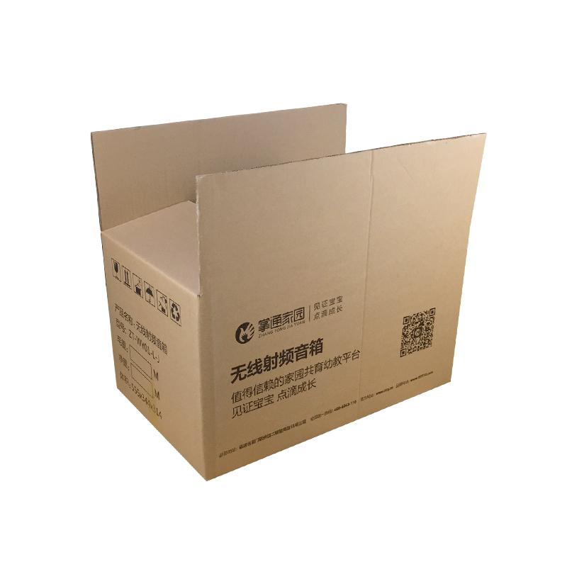 五层防水纸箱