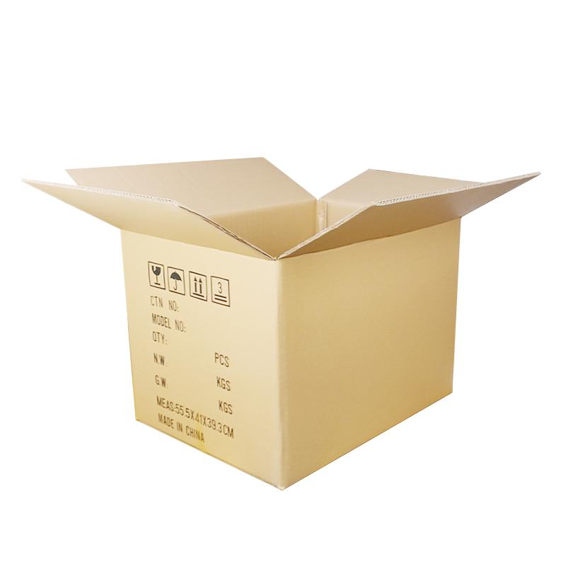 黄色包装纸箱