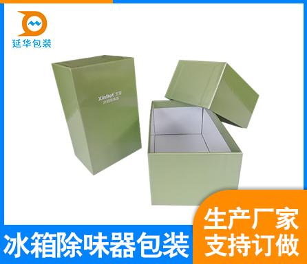 冰箱除味器包装礼盒