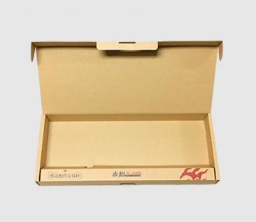 键盘包装盒