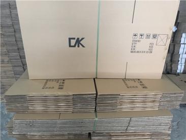 包装纸箱厂