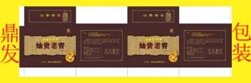 深圳纸箱厂家老品牌
