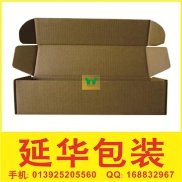 台湾包装纸箱