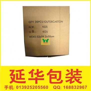 台湾黄包装纸箱