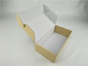 太阳能传感器壁灯包装盒