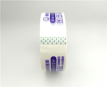 封箱胶带印字