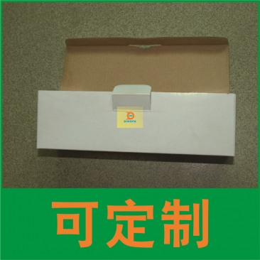 电子产品包装白盒