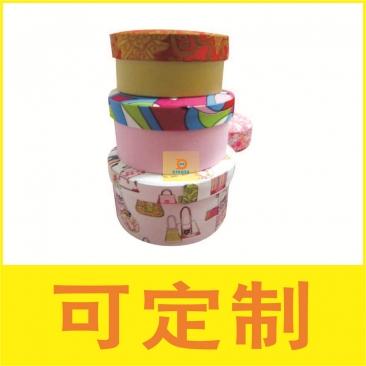 中山圆柱体礼品盒