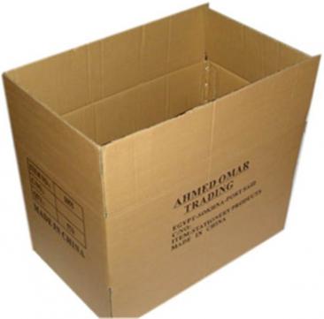 三层电子产品包装纸箱