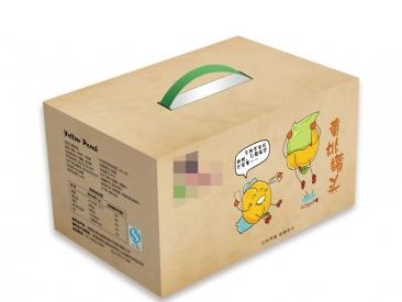 福永包装盒定做