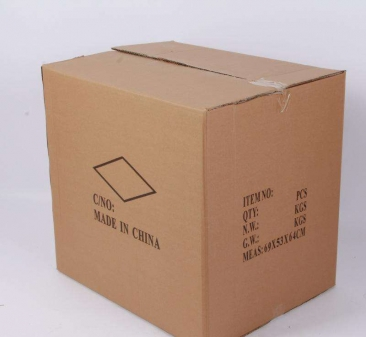龙王庙纸箱包装厂