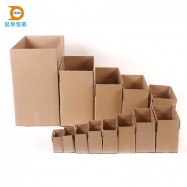 七层加硬纸箱