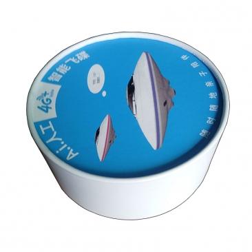 智能飞碟圆筒礼品盒