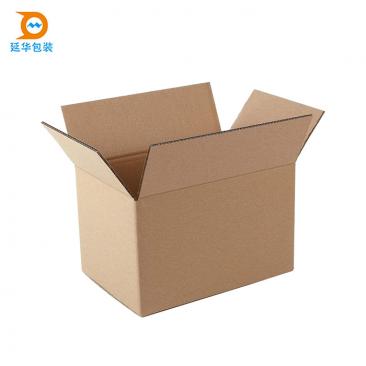 厂家定制纸箱