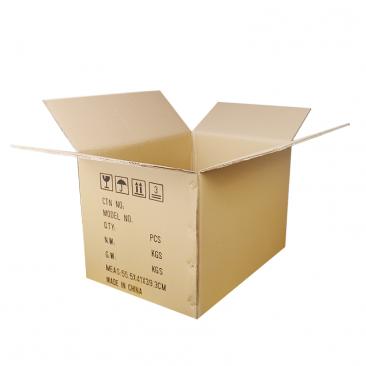 中山瓦楞纸箱厂