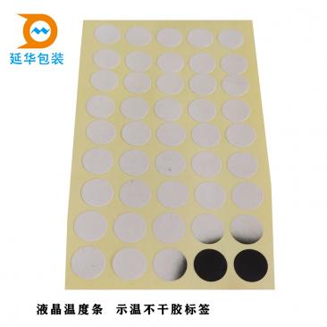惠州直径2cm温感变色贴片