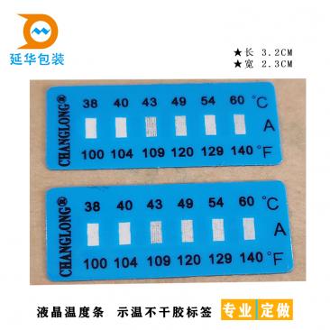 惠州示温变色条贴纸